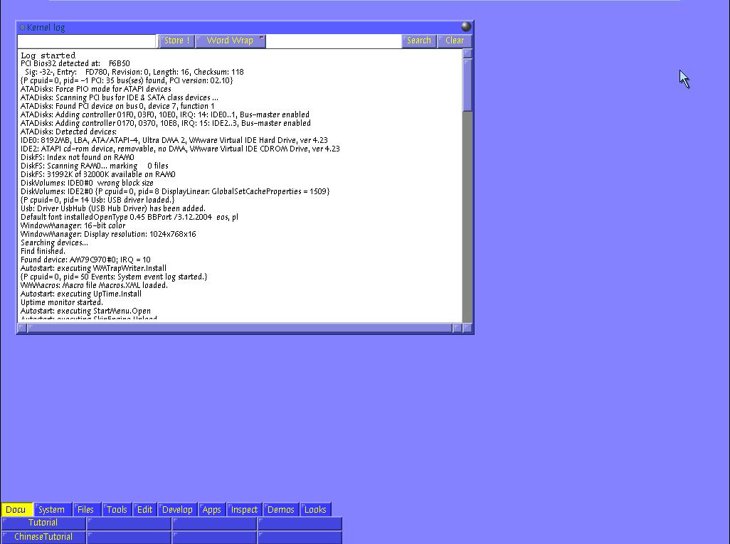 AOS Boot Screen